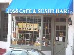 Joss 寿司